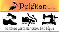 Pelekan Est. 1967